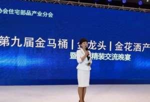 """安华卫浴连续蝉联""""金马桶""""奖项木工刨刀"""